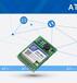 有人供应透传、简单、稳定,GRPS模块USR-GPRS232-7S3