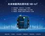 供应有人NB-IoTDTU产品USR-NB700
