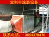 运城市光氧催化设备运城市uv光解废气处理运城市环保设备宝利丰
