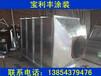 吉安市高温喷塑烤箱吉安市电加热烤漆房吉安市活性炭环保箱价格质保一年