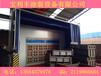 吉安市伸缩式喷漆房伸缩移动烤漆房宝利丰环保设备厂家