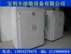 白城市高温喷塑烤箱定制活性炭环保吸附箱环保设备厂家