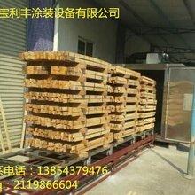 青岛市木材烘干设备木材干燥设备小区环保烤漆房定制
