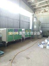 天津木材烘干设备木材干燥设备厂家宝利丰环保设备定制