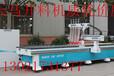 杭州定制家具数控开料机四工序开料机打孔开料一体机
