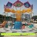 杭州游乐设备旋转飞椅价格实惠