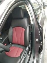 汽车座椅通风系统,汽车真皮座椅改通风加热系统