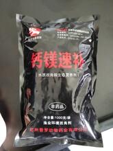 郑州普罗渔业发展有限公司-供应中兽药原料饲料原料-兽药企业代加工图片