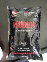 鄭州普羅漁業發展有限公司-供應中獸藥原料飼料原料-獸藥企業代加工圖片