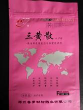 生产销售水产环境改良剂,水产渔药兽药代加工ODM,OEM-郑州普罗渔业发展有限公司图片
