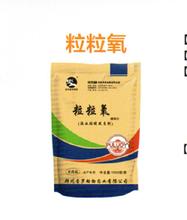 过碳酸钠-粒粒氧直达池底提高溶氧量-郑州普罗渔业发展有限公司图片