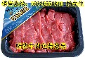 漳州猪头肉保鲜气调包装机厂家供应,MAP-550气调保鲜包装设备