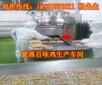 邵阳食品保鲜包装气调包装机厂家低价,MAP-550气调保鲜包装设备