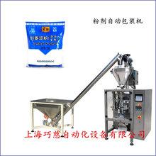 盛世红荷有机藕粉自动包装机/九孔藕粉包装机图片