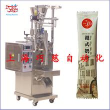 上海巧慈供应小袋姜茶条形状粉未包装机/背封红糖咖啡粉包装机图片