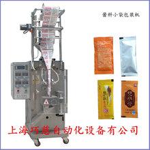 三角袋果汁包装机液体三角包装机不夹料不漏料图片