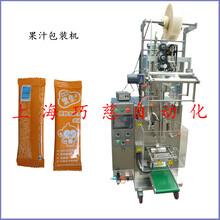 千彩火锅底料包装机牛肉酱豆瓣酱蘑菇酱小袋包装机带搅拌机图片