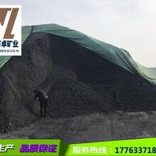 宁夏掺煤石油焦供应商图片