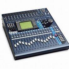 雅马哈数字调音台01V96i数字调音台会议调音台