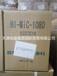 供应日本精蜡Hi-Mic-1080/1090/2095全系列产品全国总代理
