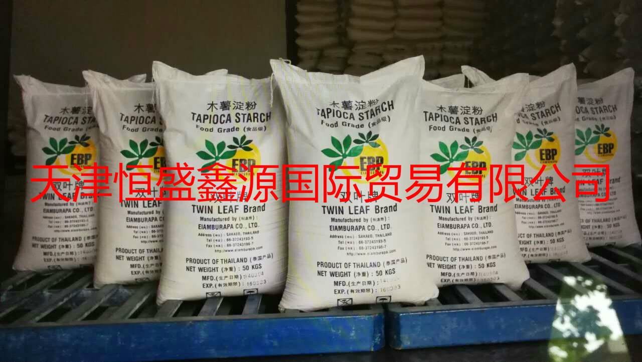 大量供应工业级木薯淀粉