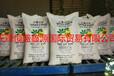 大量供應工業級木薯淀粉