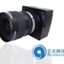 UC1000CMRNN划片设备工业检测相机UC1000工业AOI检测摄像头