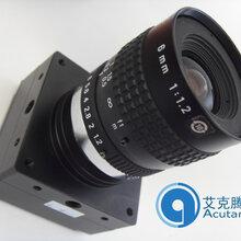 USB2.0接口工业摄像头36万像素黑白工业相机