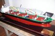 上海船舶模型制作公司