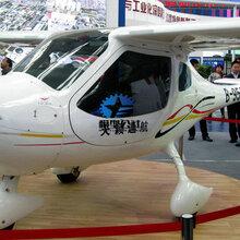飞机模型快乐时时彩商,上海模型公社,歼15,武直10图片