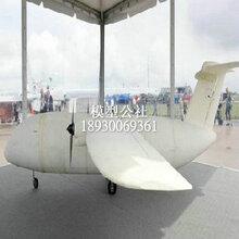仿真飞机模型制作图片