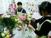 俪缘鲜花店,创业致富新模式