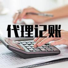 公司注册个体工商户代办苏州专业公司注册代理记账价格优