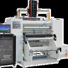 高速UV二维码可变数据喷码UV二维码印刷喷码设备