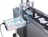 茂名市包装打码机包装二维码印刷喷码设备