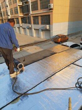 青州防水补漏公司,厨卫防水,屋顶漏水维修