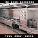 蘇州酒店學校單位食堂商用廚房設備廠家直供免設計檢