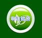 莆田融资租赁公司注册转让最低价格财务