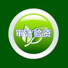 莆田增加公司注册需要什么材料财务