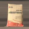 厂家直销AGM-320支座灌浆料