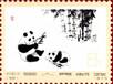 现在熊猫邮票现金收购价格是多少