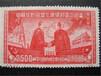 开国纪念邮票现金收购以及市场趋势