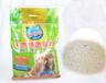 天然结团猫砂5kg那种好宠物用品批发