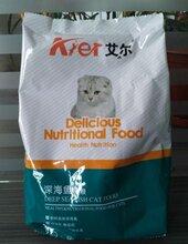 艾爾貓糧,貓糧價格,貓糧批發圖片