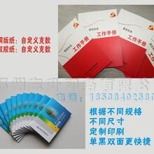 郑州书刊印刷基地,河南优质的印刷厂家图片