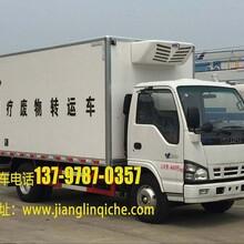 医疗废物转运车江铃顺达厢长4.14米载重1.5吨的单价多少钱一台