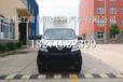 长安国五保鲜车出厂价是多少钱