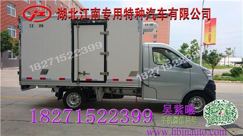 性价比最高的小型冷藏车就是JDF5020XLCS5国五长安小型冷藏车