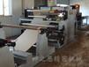无锡全自动水泥纸袋机复合阀口袋生产线制袋机