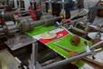水泥袋專用制袋機_水泥紙袋生產線